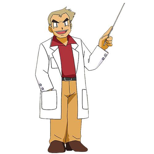 Professeur Chen